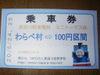 Imgp9746