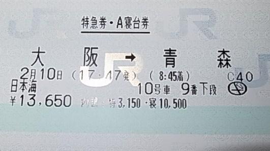 R0012886
