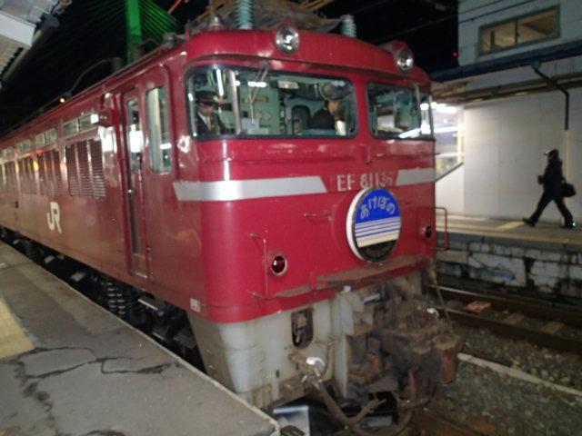 Pb035792