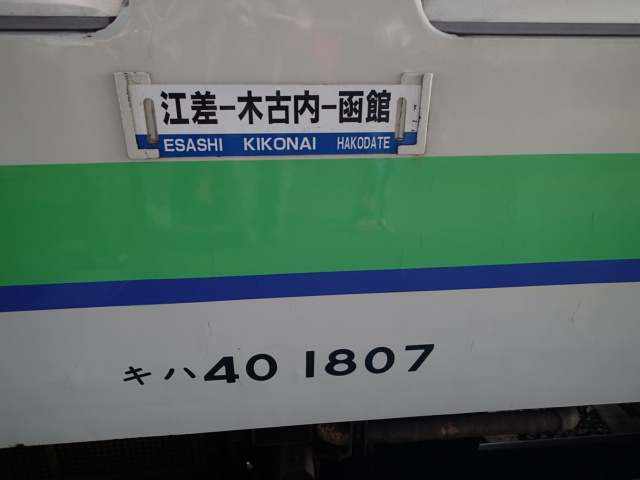 Pb025652